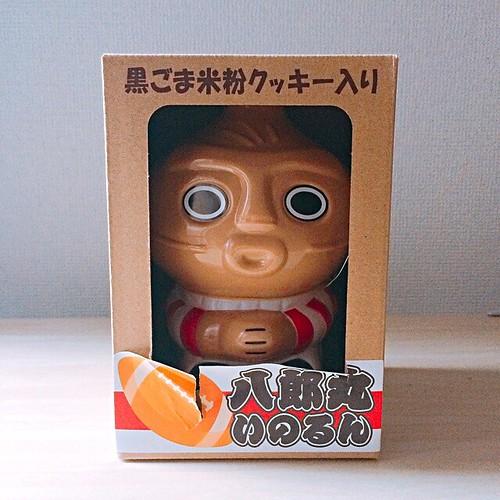 八郎丸クッキー ¥1000