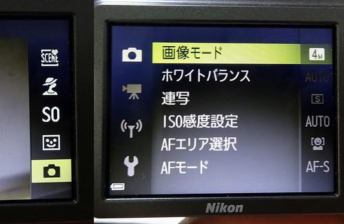 NIKON A300 レビュー