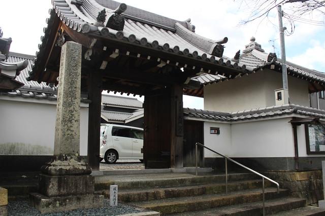 choenji-gosyuin039