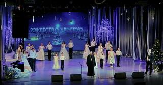 Рождественский концерт 770