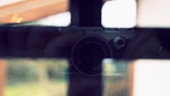 Spiegelung