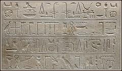 Bégaiements hiéroglyphiques
