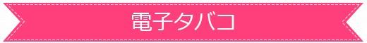 GearBest Sale 旧歴新年セール (26)