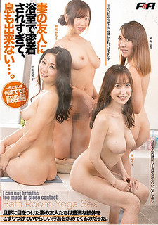 FAA-227 I'm Too Close To My Wife's Friend In The Bathroom And I Can Not Breathe … / /.