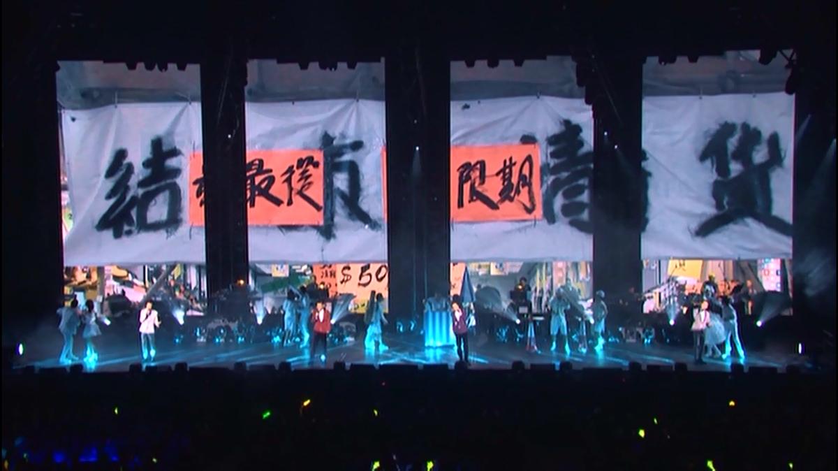 唱《燕尾蝶》時,舞台映出香港舊區照片。(圖:生於 C AllStar 演唱會 DVD 截圖)