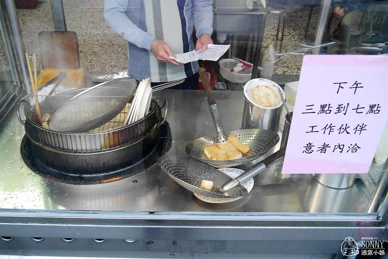 嘉義美食 上海脆皮臭豆腐