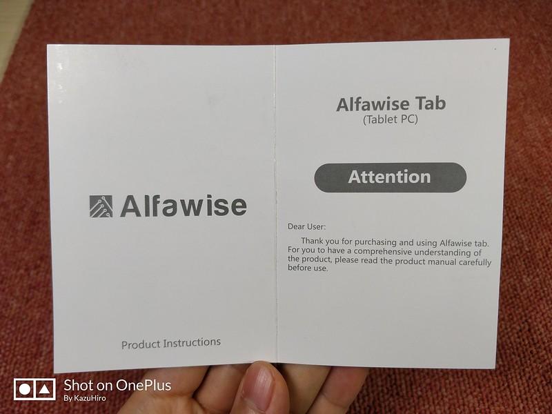 Alfawise Tab 開封レビュー (9)