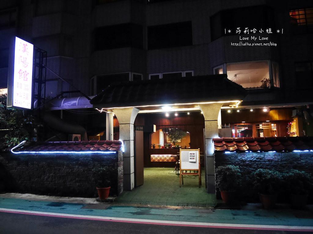 台北松山區捷運小巨蛋站韓國料理餐廳推薦漢陽館 (2)