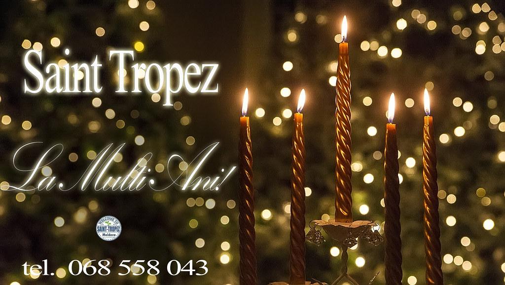 "Ресторан ""Saint-Tropez"""