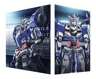Gundam 00 10th Anniversary COMPLETE BOX- Cover Box
