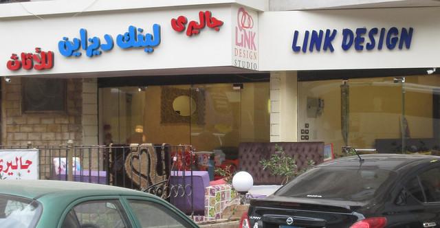 LinkDesign-1
