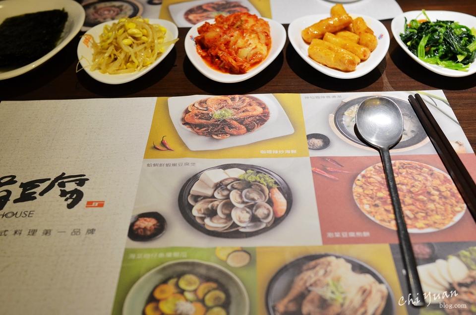 [台北]微風台北車站涓豆腐。飽足韓式料理嫩豆腐煲,小菜無限量