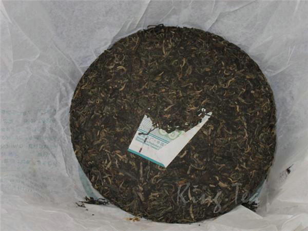 2006  DaYi 0622  Cake  400g   YunNan Menghai    Puerh    Raw Tea Sheng Cha