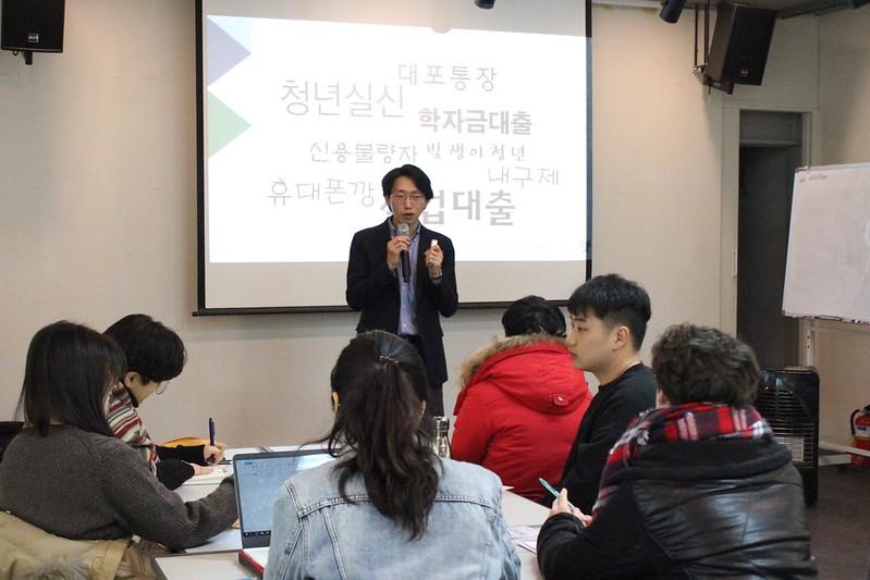20180129~20180208_청년공익활동가학교 21기
