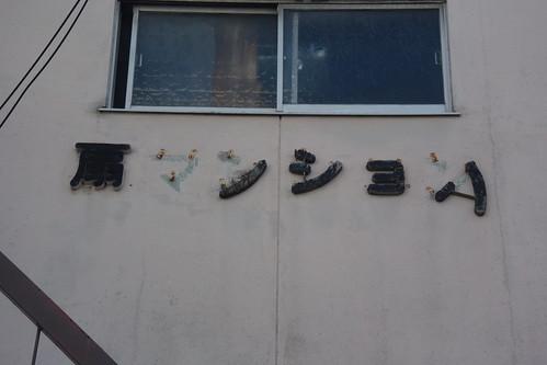 nagoya18892