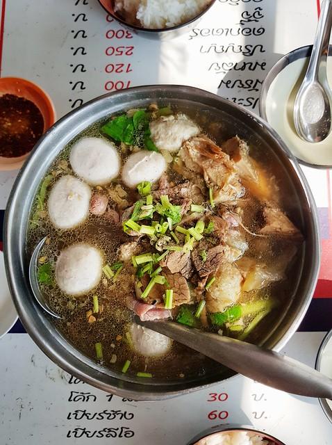 Neua Toon Tha Nam Sathu Pradit (ร้านเนื้อตุ๋นท่าน้ำสาธุประดิษฐ์) Braised Beef Fire Pot