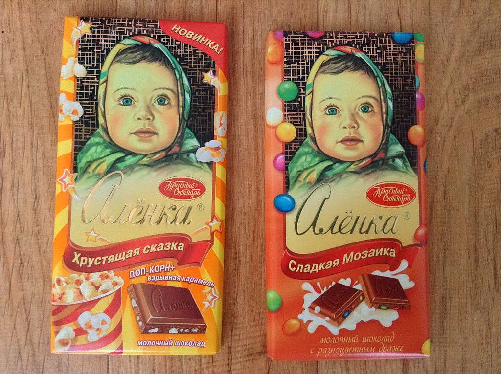 Russian chocolate in Dunsandong