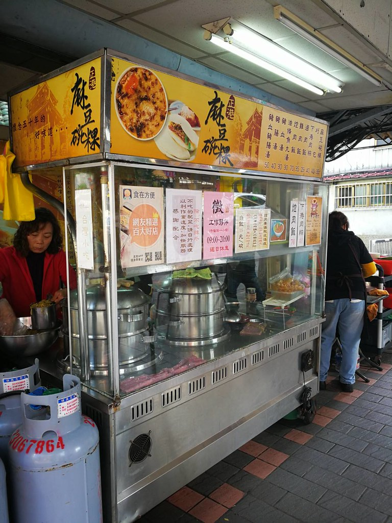 一甲子餐飲-祖師廟焢肉飯 (5)