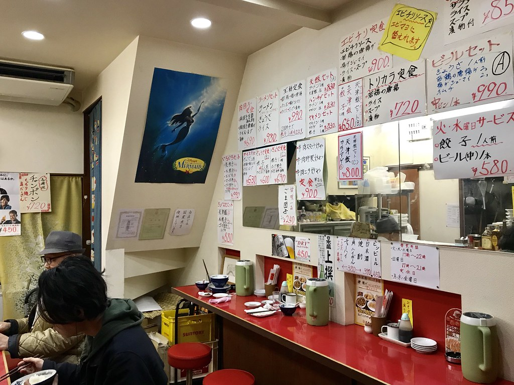 Fwd: 大阪王将 創業メンバー 甲東園店 ①