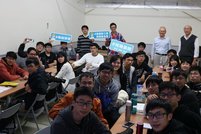 華創專業工程師前進校園分享
