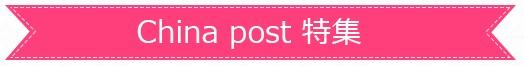 GearBest Sale 旧歴新年セール (2)