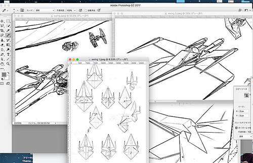 I start Photoshopping the X-Wing fighter origami diagram High grade version