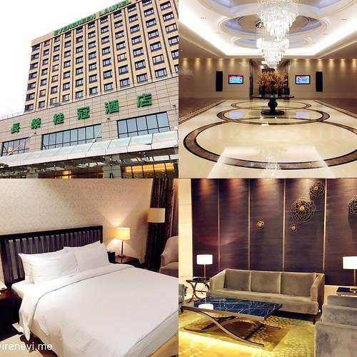 【上海住宿推薦】上海長榮桂冠酒店, 出差及上海輕旅行住這間