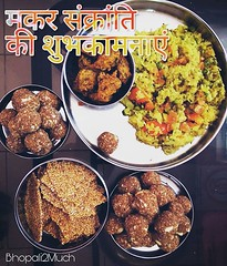 Happy Makar Sankaranti #sankrati #wishes #festival #winter #til #laddoo #food #sweet #indianculture #indianfestival #hindufestival #14january #holiday #sunday #relaxing #bhopali2much #b2m #like #share