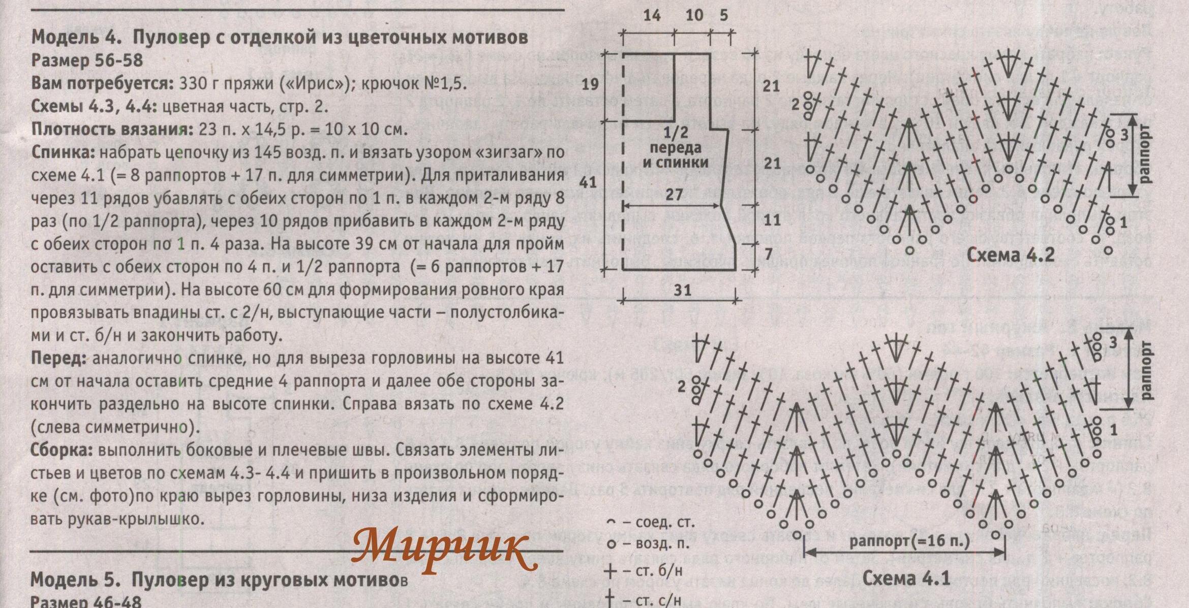 2292_Ксюша_5_12 (6)