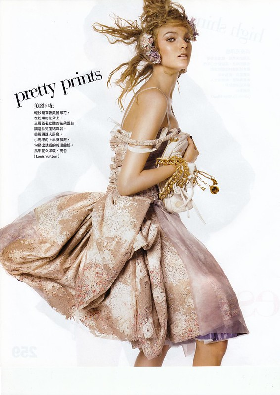 "pretty prints:""Smart Moves"", Vogue Taiwan, No125, Feb, 2007. Photographed by Steven Meisel, Fashion editor Grace Coddington, Hair Julien d'Ys, Makeup Pat McGrath for Max Factor"
