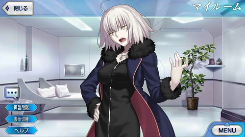 Screenshot_2018-01-16-19-19-35-425_com.aniplex.fategrandorder