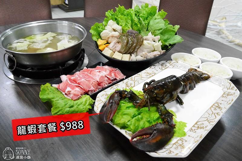 高雄楠梓美食x食一鍋