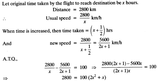 Quadratic Equations Chapter Wise Important Questions Class 10 Mathematics 119