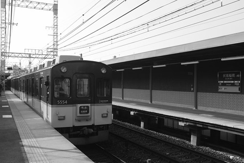 Kyoto on 24-02-2018 (17)