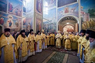 Иверский монастырь 590
