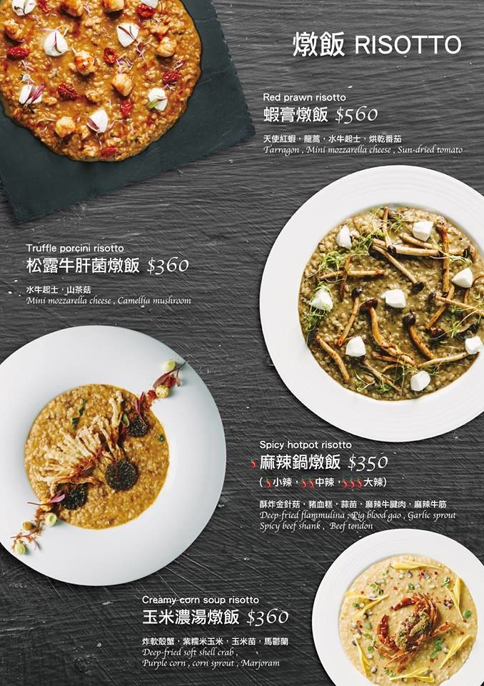 HURRAY sports club菜單價位menu (3)