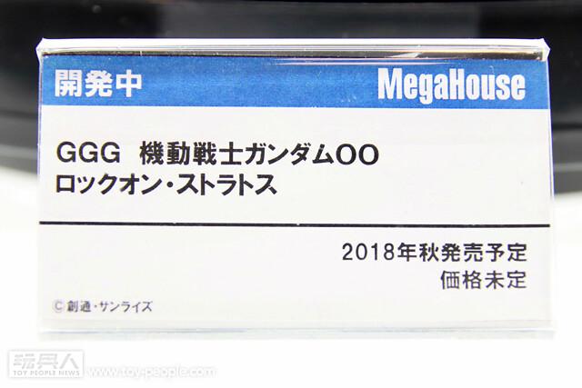 WONDER FESTIVAL 2018[冬]現場報導:MegaHouse