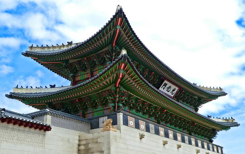 Gwanhwamun