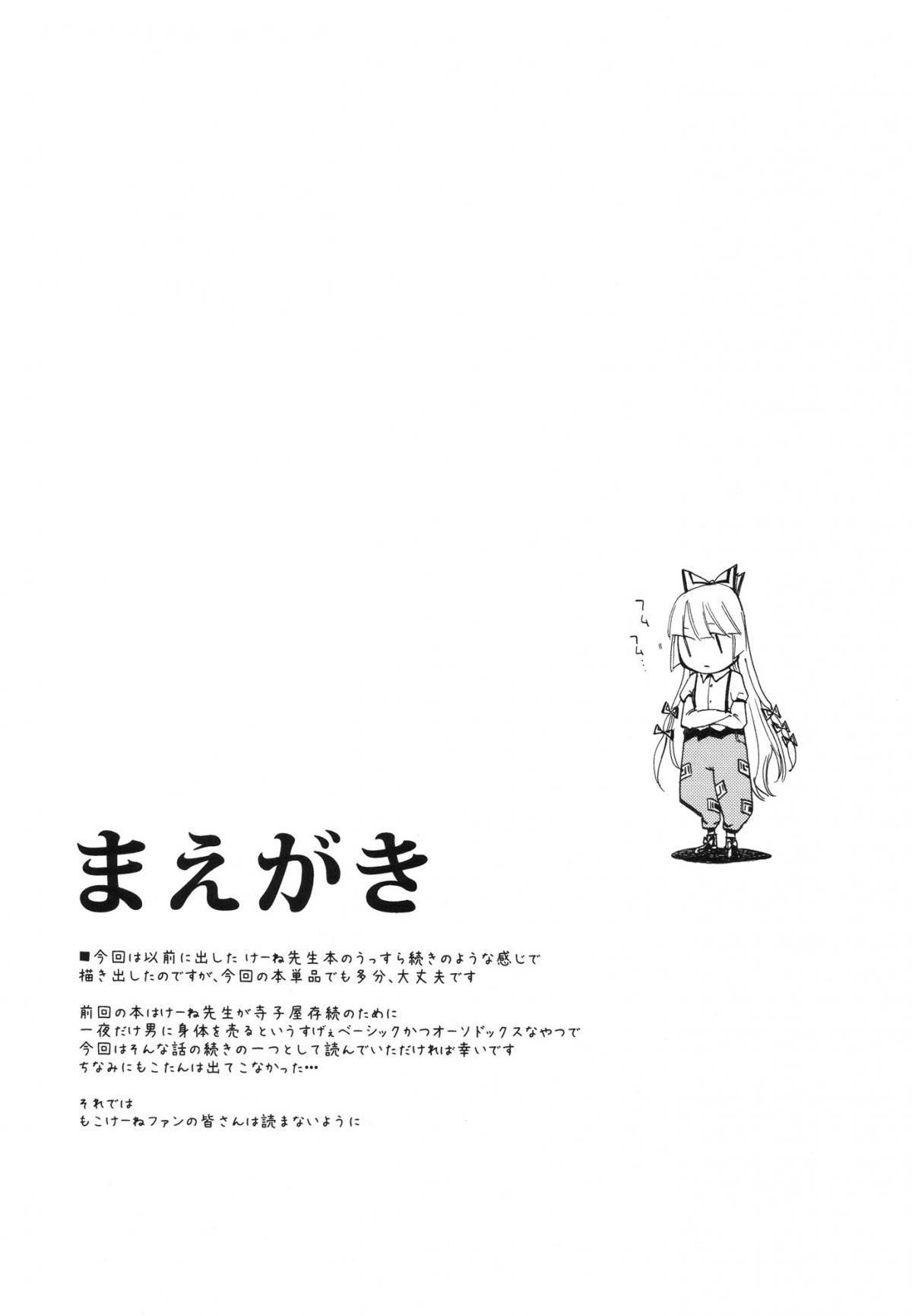 HentaiVN.net - Ảnh 3 - NTR crisis - Oneshot