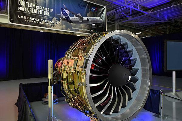 Airbus A320neo PW1100G-JM (Airbus)
