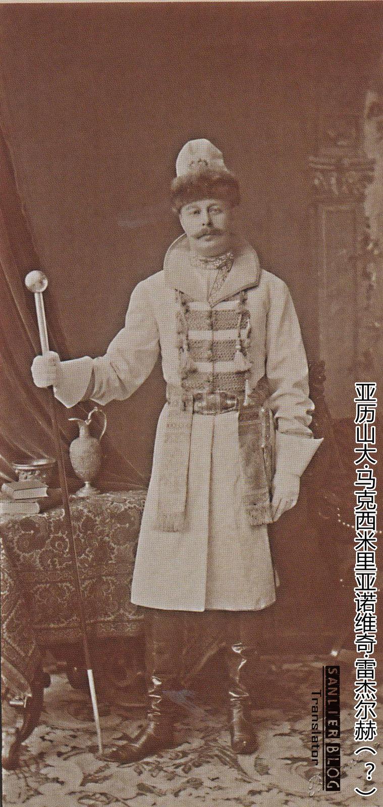 1893年化装舞会05