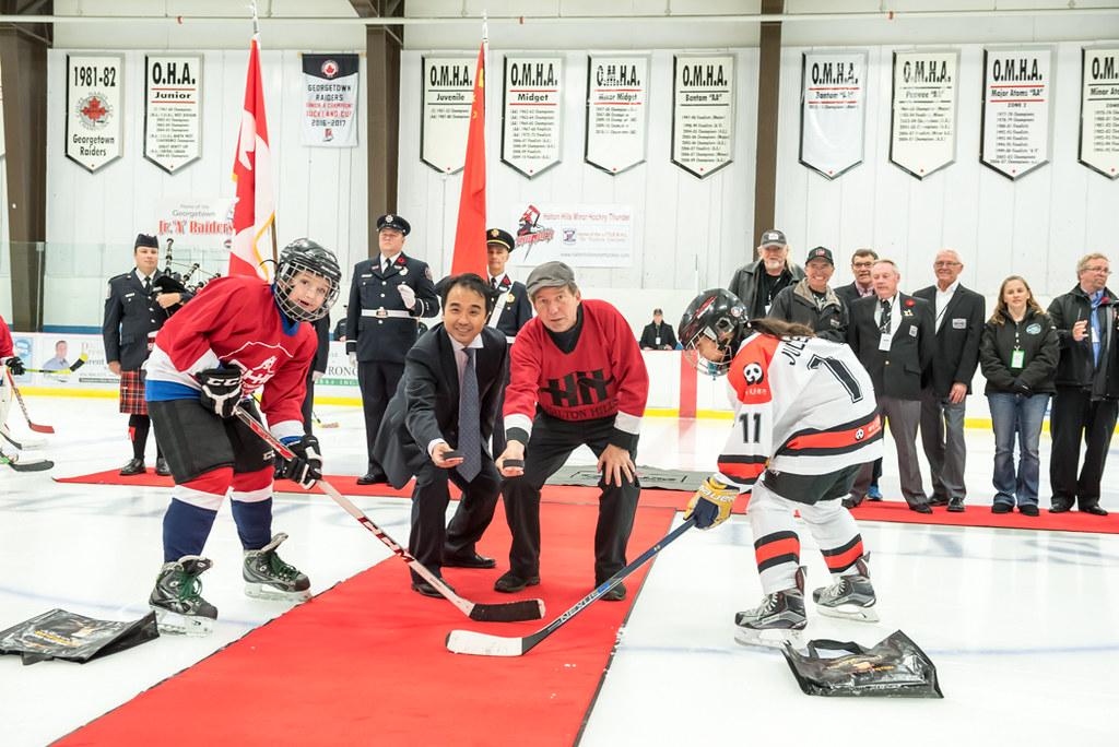 Day of Hockey Celebration