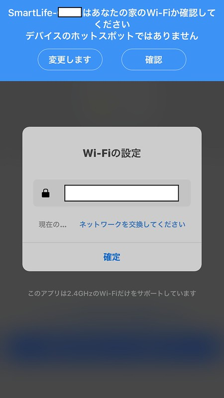 Wi-Fiスマートプラグ