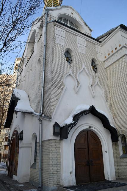 Cerkov Pokrova Presvjatoj Bogorodicy