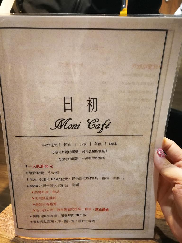 日初 moni café (1)