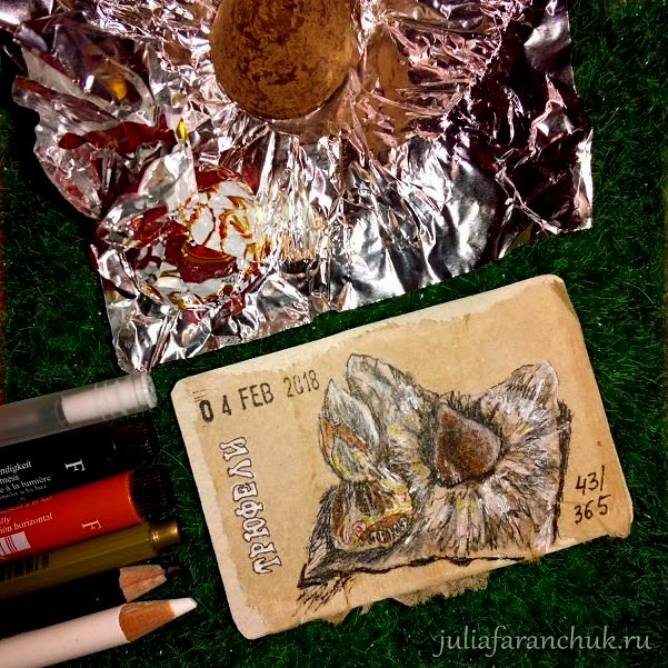 43/365 Tea Bag Art. Candy