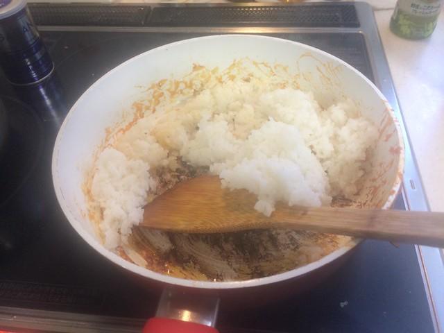 Shrimp and gizzard ketchup rice