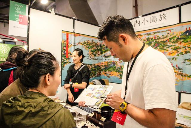 亞洲手創展2017