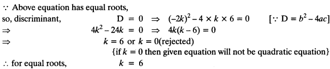 Quadratic Equations Chapter Wise Important Questions Class 10 Mathematics 85