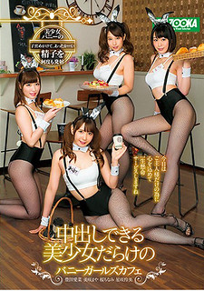 MDB-853 Bunny Girls Cafe Full Of Beautiful Girls Who Can Cum Inside
